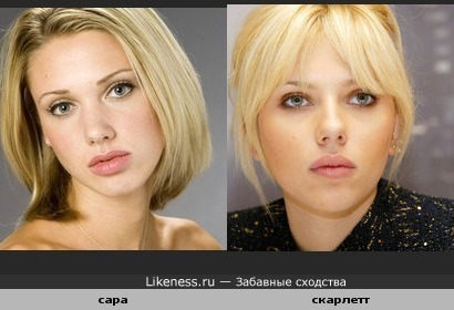 Сара Альберт из топ-модель по-американски чем-то напоминает актрису Скарлетт Йохансен