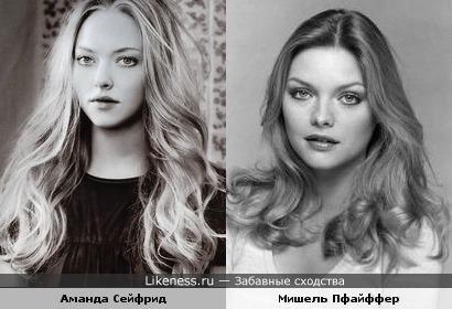 Аманда Сейфрид чем-то похожа на Мишель Пфайффер в молодости