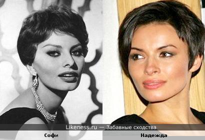 Надежда Грановская на этом фото похожа на Софи Лорен