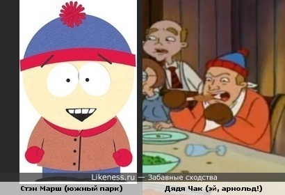 Новая мода у персонажей: синяя шапочка с красным помпоном