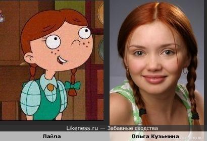 """Лайла из мультсериала """"Эй, Арнольд!"""" похожа на актрису Ольгу Кузьмину"""