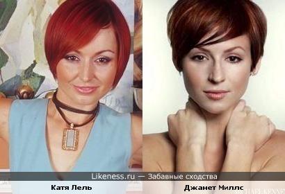 Модель Джанет Миллс(шоу топ-модель по-американски) на этом фото похожа на певицу Катю Лель