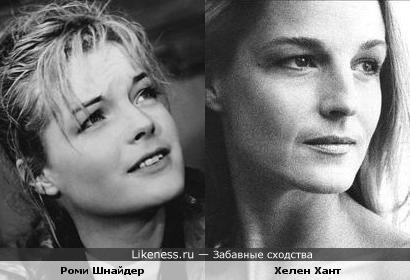 Роми Шнайдер и Хелен Хант очень похожи на этих фотографиях