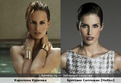 Две модели: Каролина Куркова и Бриттани Салливан похожи
