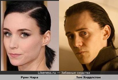 Руни Мара похожа на Тома Хиддлстона