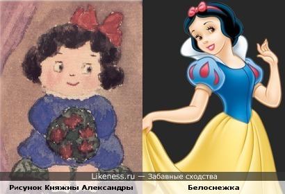 Рисунок Княжны Александры Романовой имеет сходство с героиней Диснея Белоснежкой