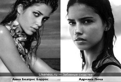 Анна Беатрис Баррос похожа на Адриану Лиму