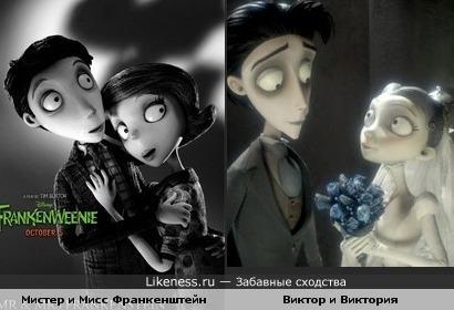 Виктор и Виктория (труп невесты) напомнили Мистера и Мисс Франкенштейн (Франкенвинни) и всё от Тима Бертона