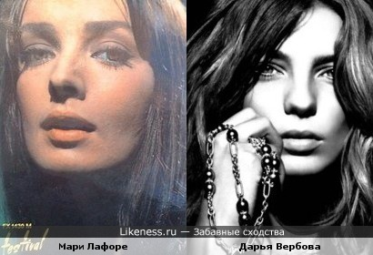Дарья Вербова похожа на Мари Лафоре