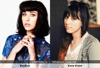 Видео-блоггерша Катя Клэп похожа на певицу Кимбра