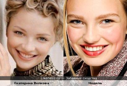 Модель похожа на Екатерину Вилкову