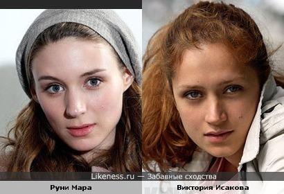 Руни Мара и Виктория Исакова очень похожи