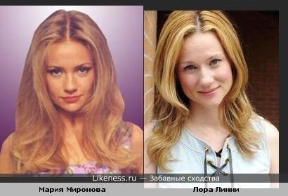 Мария Миронова похожа на Лору Линни
