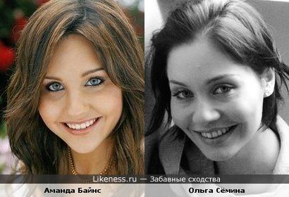 Ольга Сёмина похожа на Аманду Байнс