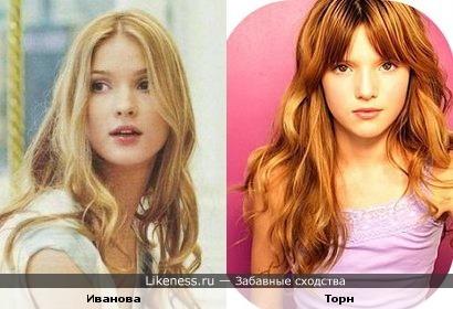 Светалана Иванова и Белла Торн чем-то похожи