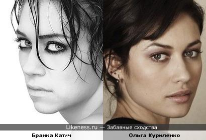 Бранка Катич похожа на Ольгу Куриленко