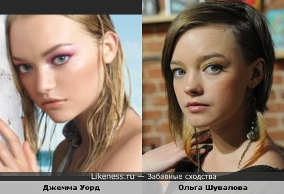 Ольга Шувалова и Джемма Уорд очень похожи
