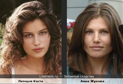 Анна Жукова - жена Ильи Лагутенко похожа на Летицию Касту