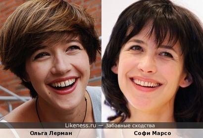Ольга Лерман похожа на Софи Марсо
