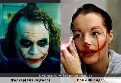 Роми Шнайдер напомнила Джокера