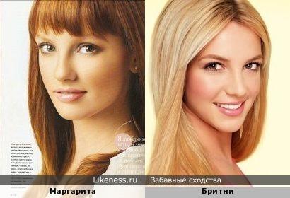Маргарита Мовсесян похожа на Бритни Спирс