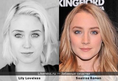 Лили Лавлесс похожа на Сиршу Ронан