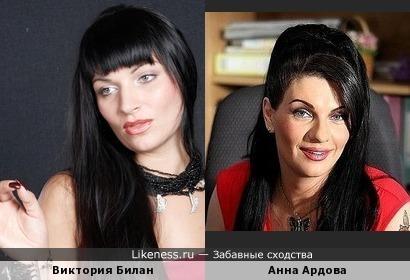 Актриса Виктория Билан напомнила Анну Ардову в образе секретарши