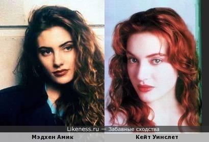 Мэдхен Амик похожа на Кейт Уинслет