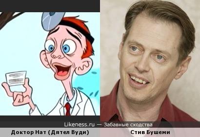 Доктор Нат персонаж из мф Дятел Вуди и актер Стив Бушеми похожи