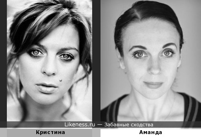 Аманда Аббингтон (Мэри Ватсон из сериала Шерлок) и актриса Кристина Кузьмина похожи