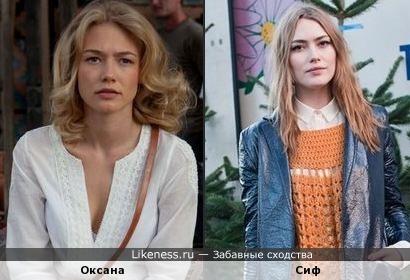 Исландская модель Сиф Агустдоттир похожа на актрису Оксану Акиньшину