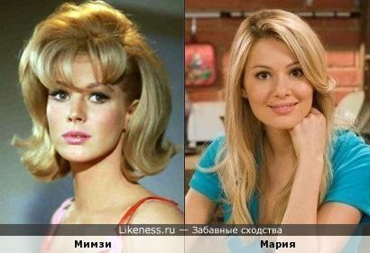 Мимзи Фармер и Мария Кожевникова похожи