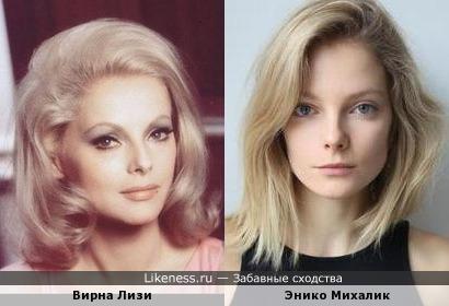 Модель Энико Михалик похожа на актрису Вирну Лизи