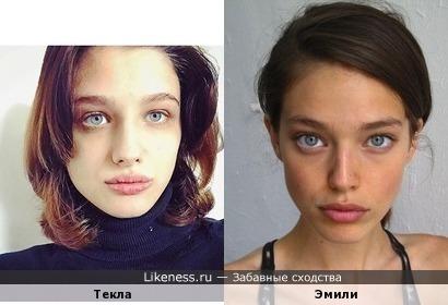 Грузинская модель Текла похожа на Эмили Дидонато