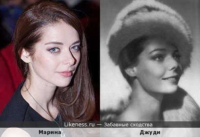 Марина Александрова похожа на Джуди Льюис
