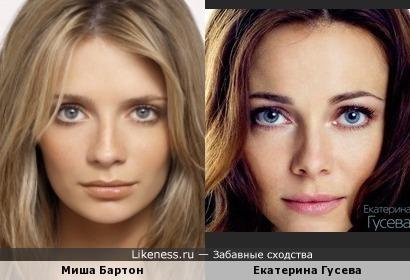 Миша Бартон и Екатерина Гусева похожи