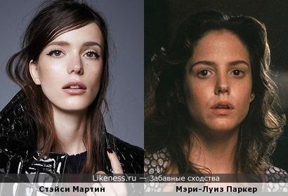 Стэйси Мартин похожа на Мэри-Луиз Паркер