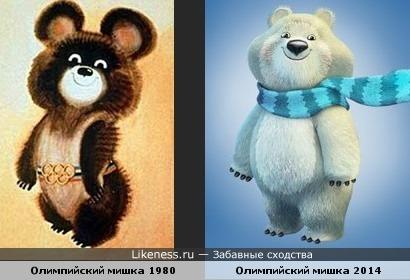Медведь не умер, он просто постарел и стал медведом.