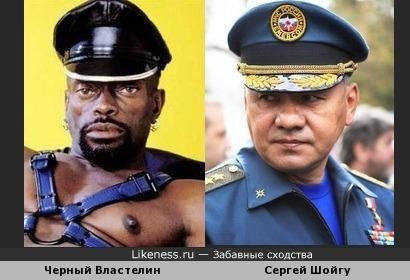 Сергей Шойгу похож на Черного Властелина