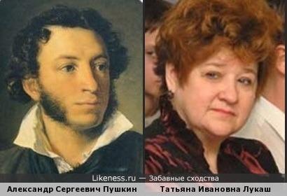 Праправнучка похожа на своего прапрадеда