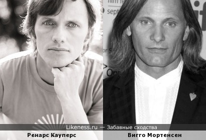 Ренарс Кауперс (муз. группа Brainstorm) похож на Вигго Мортенсена