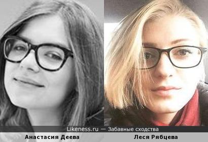 Помощницы Арсена Авакова и Алексея Венедиктова похожи (на вид, да и по сути)