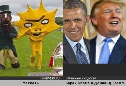 """Маскоты (""""персонажи-талисманы"""") напоминают Обаму и Трампа"""