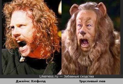 "Солист ""Металлики"" Джеймс Хэтфилд похож на трусливого льва"