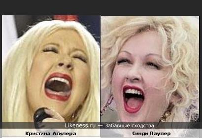 Кристина Агилера и Синди Лаупер похожи