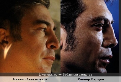 Михаил Саакашвили изредка похож на Хавьера Бардема