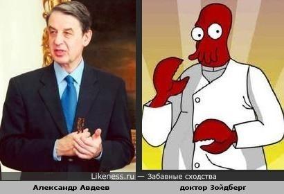 Министр культуры РФ Авдеев похож на Зойдберга из Футурамы