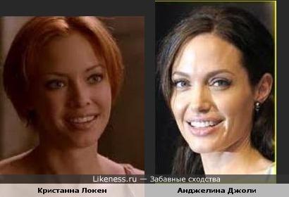 Кристанна Локен на этой фотке похожа на Анджелину Джоли