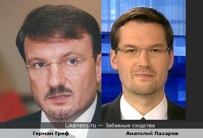 Герман Греф и ведущий ночных новостей первого канала Анатолий Лазарев