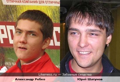 Футболист Александр Ребко похож на певца Юрия Шатунова